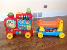 VTech Sit-to-Stand Ultimate Alphabet Train in Elgin, Illinois