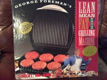 George Foreman's Family Size Lean Mean Grilling Machine --New in Bartlett, Illinois
