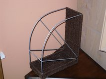 wicker/metal magazine holder in Oswego, Illinois