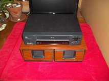 COMPLETE VHS HOME VIDEO SYSTEM in Elizabethtown, Kentucky