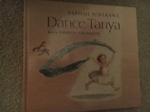 Hardcover Dance Tanya in Chicago, Illinois