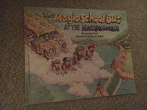 Magic School Bus at the Waterworks in Naperville, Illinois