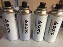 Asoto Portable Butane Gas (camping/BBQ on the beach) in Okinawa, Japan