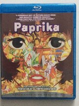 Paprika (Anime Classic) in Wiesbaden, GE