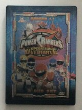 Power Rangers Set (for German DVD player) in Wiesbaden, GE