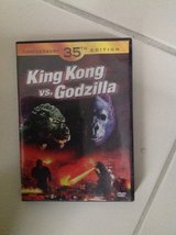 King Kong versus Godzilla 31st anniversary edition DVD in Lockport, Illinois