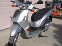 2009 Kymco People S200 Scooter with only 195 miles in 29 Palms, California
