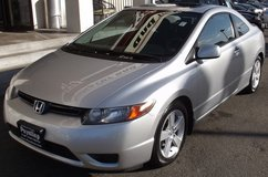 2006 Honda Civic EX Coupe w/ SUPER LOW miles !!! in Fort Lewis, Washington