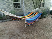 Hammocks and swings chairs in bookoo, US