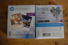 "HP Social Media Snapshots Sticky-Back Photo Paper, 4"" x 5"", White, Pack Of 25 Sheets  NEW in Bolingbrook, Illinois"