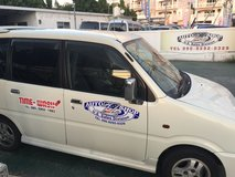 Daily/Weekly/Monthly Rentals - Short & Long Term Leases - AutoShopZ Continues $aving Customers $$ in Okinawa, Japan