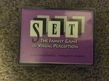 The Family Game of Visual Perception in Fort Irwin, California
