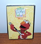 NEW Sesame Street Extremely RARE Elmos World Music DVD Bonus Braun Fever Booklet in Morris, Illinois