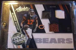 Alshon Jeffery 1 of 5 jersey Patch and football patch  only five made in Las Cruces, New Mexico