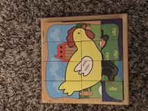 Interchangeable 8 sided puzzle in Glendale Heights, Illinois