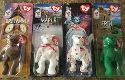 Mom's Estate Sale - All 4 McDonalds TY International Teenie Beanie Baby Bears NEW in Chicago, Illinois