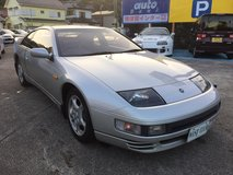 """SARAH CONNER""- SEP/1989 NISSAN 300ZX TWIN TURBO/5SPD MANUAL in Okinawa, Japan"