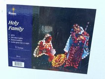 BNIB 3pc Holy Family  (nativity) outdoor lighted set in Hopkinsville, Kentucky