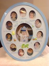 Babies picture frame in Joliet, Illinois