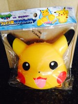 Pikachu Lunch Box( small) in bookoo, US