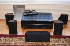 Sweet Surround Sound System!- JUST REDUCED! in Moody AFB, Georgia