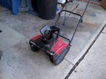 Electric Snow Blower in Glendale Heights, Illinois