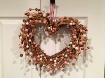 Vine HEART Wreath (measures 11x11) in Aurora, Illinois