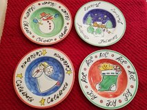 NEW Eddie Bauer plates in Glendale Heights, Illinois