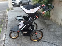 Baby Trend Expedition Jogging Stroller in Okinawa, Japan