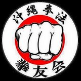 Private & group Karate Lessons in Okinawa, Japan