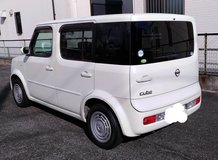 2006. Nissan Cube. Very Clean. New JCI included in Okinawa, Japan