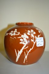 Cherry Blossom Pottery Jar in Warner Robins, Georgia