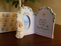 New precious moments 1st Communion frame in Batavia, Illinois
