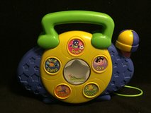 Fisher-Price Backyardigans Sing-Along Music Maker in Glendale Heights, Illinois