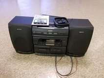 FREE Cassette/CD/Radio Boombox in The Woodlands, Texas