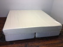 King Size Memory Foam Mattress (Serta) in CyFair, Texas