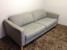 Gray Ikea Sofa in CyFair, Texas