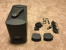 Bose CineMate GS Series II Home Theater System in Goldsboro, North Carolina
