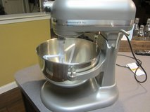 KITCHENAID 6 QUART  STAND MIXER PROFESSIONAL USED in DeKalb, Illinois