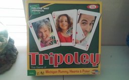 Tripoley - Deluxe Mat Version in Conroe, Texas