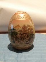 VINTAGE GOLD HAND-PAINTED ASIAN EGG in Camp Lejeune, North Carolina