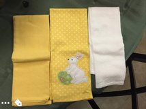 Kitchen towels in Fairfield, California