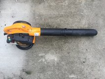 Poulan Pro BVM200FE 25CC 2 Cycle Gas Leaf Blower in Beaufort, South Carolina