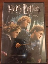 Harry Potter And The Deathly Hallows Part 1 in Camp Pendleton, California
