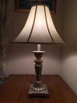 Beautiful Silver & Gold Lamp in The Woodlands, Texas