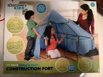 Discovery Kids Build & Play Construction, can build  tents, playhouse and more in Naperville, Illinois