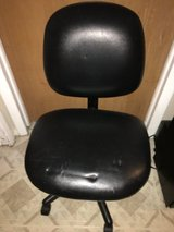 Desk Chair - Black Leather Look in Joliet, Illinois