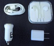 4 Piece Accessory Set for iPhone 5/6/7 in Lake of the Ozarks, Missouri