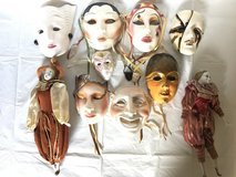 Mask Lot in Schofield Barracks, Hawaii