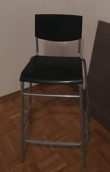 IKEA Bar Height Chair/Stool in Ramstein, Germany
